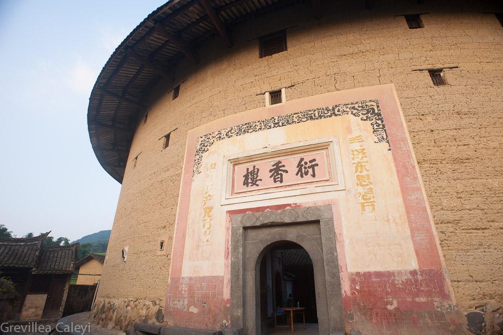 Yanxiang Qing Dynasty Circular Tulou.